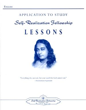 Lessons Application - English