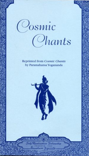 Cosmic Chants booklet