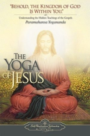 With god download talks arjuna ebook