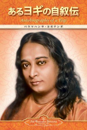 AY_Japanese