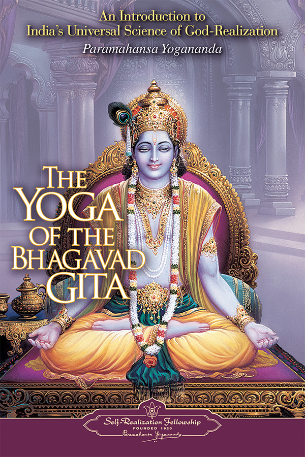 Image result for bhagavad gita book