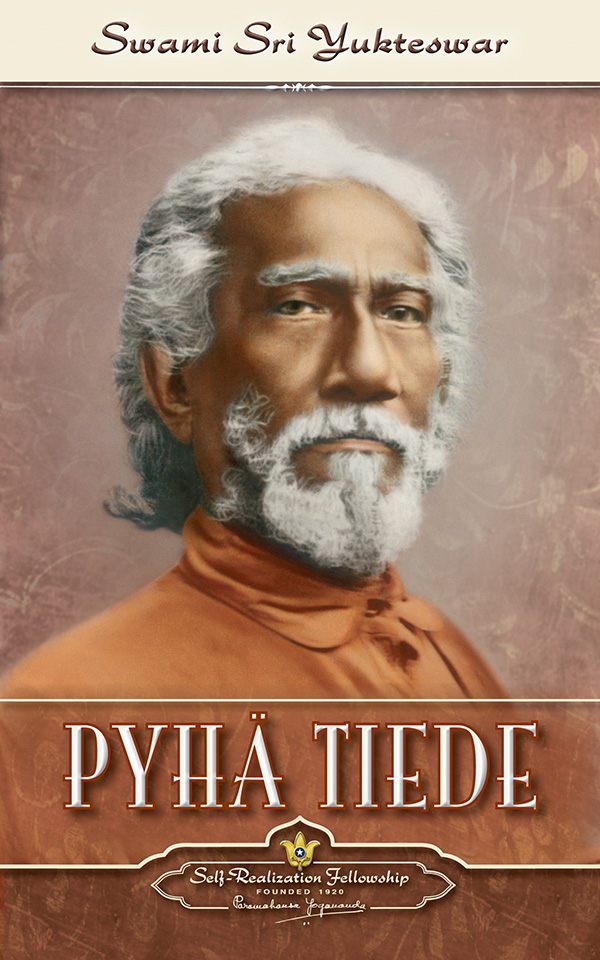 The holy science by sri yukteswar giri