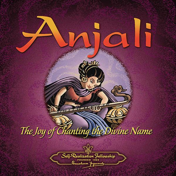 Anjali - SRF Bookstore