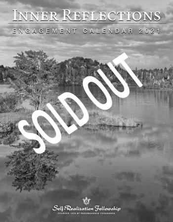 4854 SOLD OUT