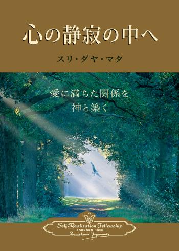 EQH_Cvr_Japanese_1664_J4555.indd