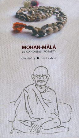 GandhianRosary