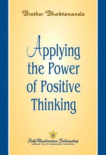 ApplyingThePower_Cvr_1984_J6014.indd