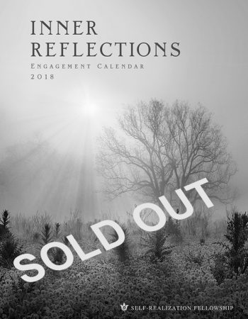 IR18 – SOLD OUT