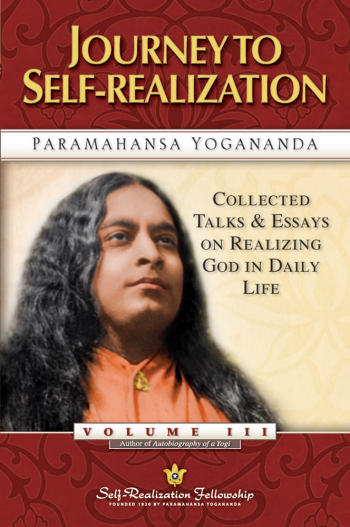 Journey-to-Self-Realization-HC-DJ-English-Front-Cover
