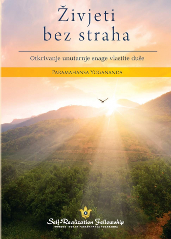 Living Fearlessly – Front – Croatian