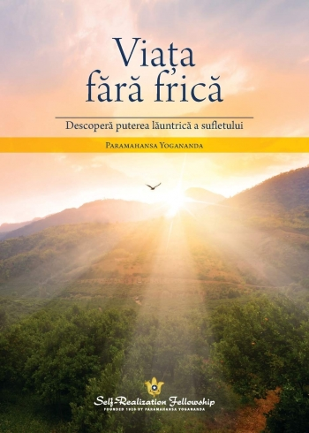 Living Fearlessly – front – Romanian