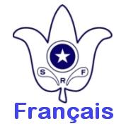 Lotus logo FRENCH