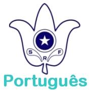 Lotus logo PORTUGUESE