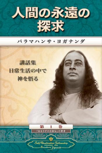 MEQ_PbCvr_Japanese_1608_J3835.indd
