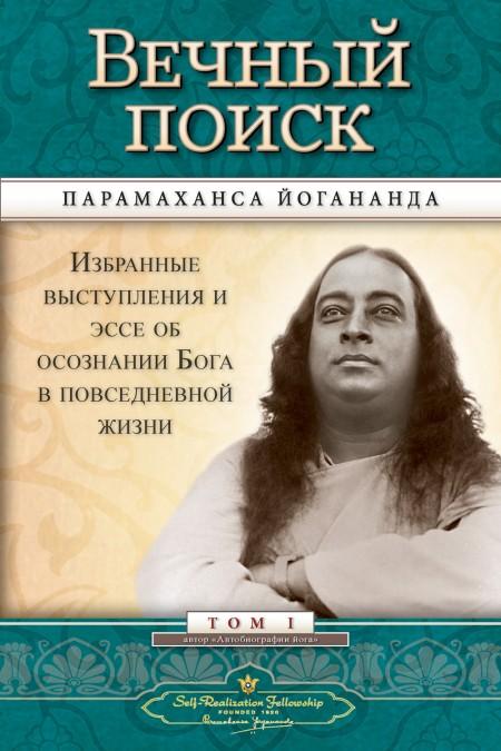 MEQ_PbCvr_Russian_1662_J3715.indd