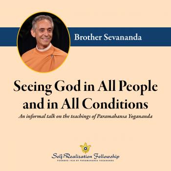 MP3 DownloadCovers_Sevananda_Seeing God_J5901