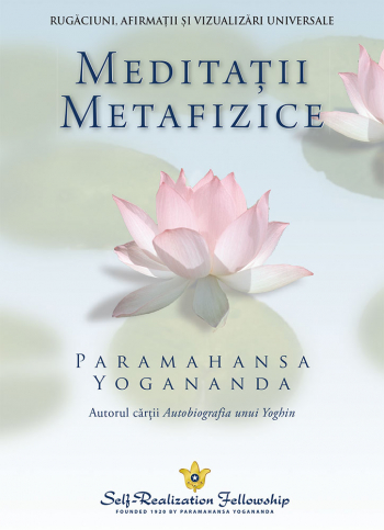 Metaphysical-Meditations-Front-Cover-Romanian