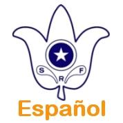 SPANISH-Lotus-logo