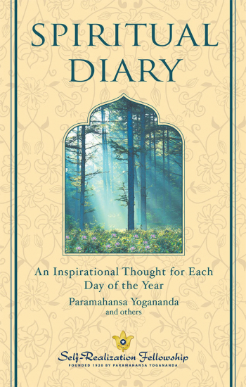 Spiritual-Diary-Front-Cover