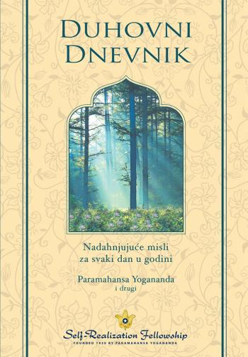 Spiritual-Diary-Front-Cover-Croatian