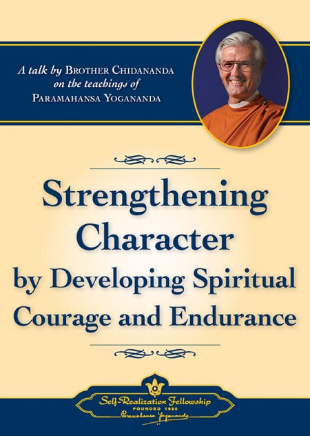 StrengtheningCharacter