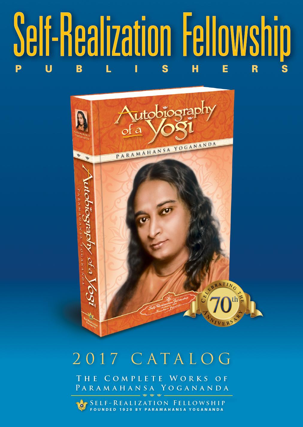2017 Trade Catalog cover