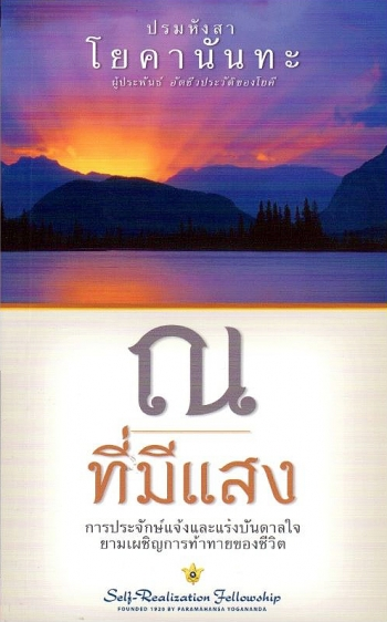 WTIL-Cover-v2
